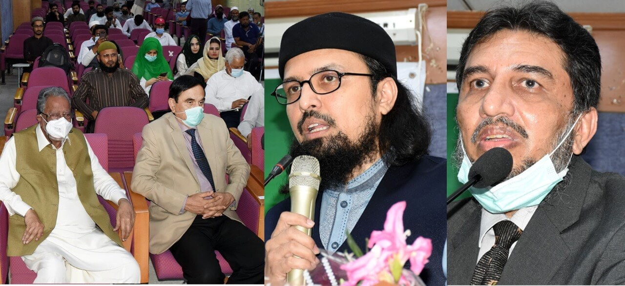 Sir Syed University organized Seerat-un-Nabi Conference at the campus
